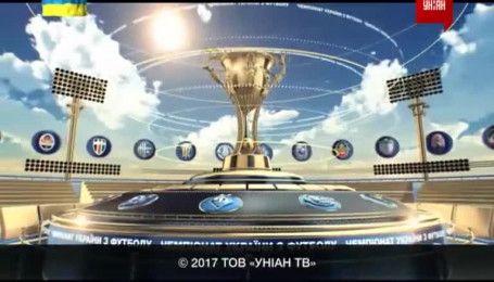 Волынь - Ворскла - 0:1. Видео матча