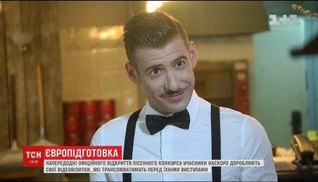 Українські режисери закінчують зйомки візиток учасникам Євробачення