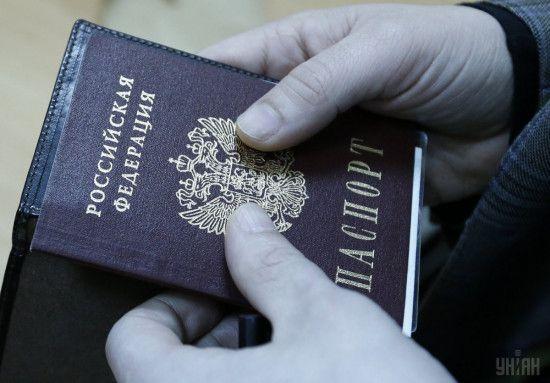 Роздані українцям в ОРДЛО паспорти РФ визнають незаконними. Гройсман порівняв їх з нацистськими аусвайсами