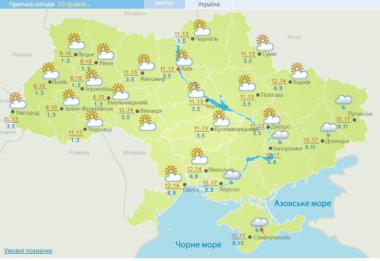 погода 08-12.05.2017_3