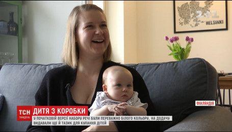 У Фінляндії завдяки коробкам для малят рівень дитячої смертності став найнижчим у Європі