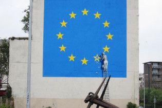 Присвячується Brexit: Бенксі намалював графіті з відбитою зіркою Євросоюзу