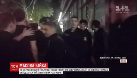 В Одессе подрались полсотни отдыхающих