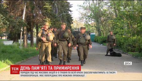 День пам'яті та примирення відзначає Україна 8 травня