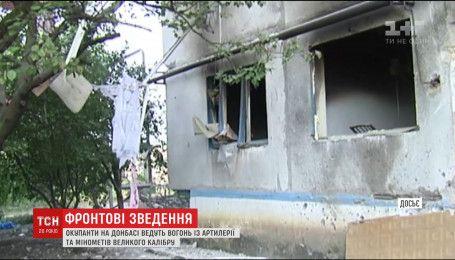 Оккупанты в Донбассе усилили огонь