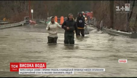 Надзвичайний стан через паводок оголосили у канадській провінції Квебек