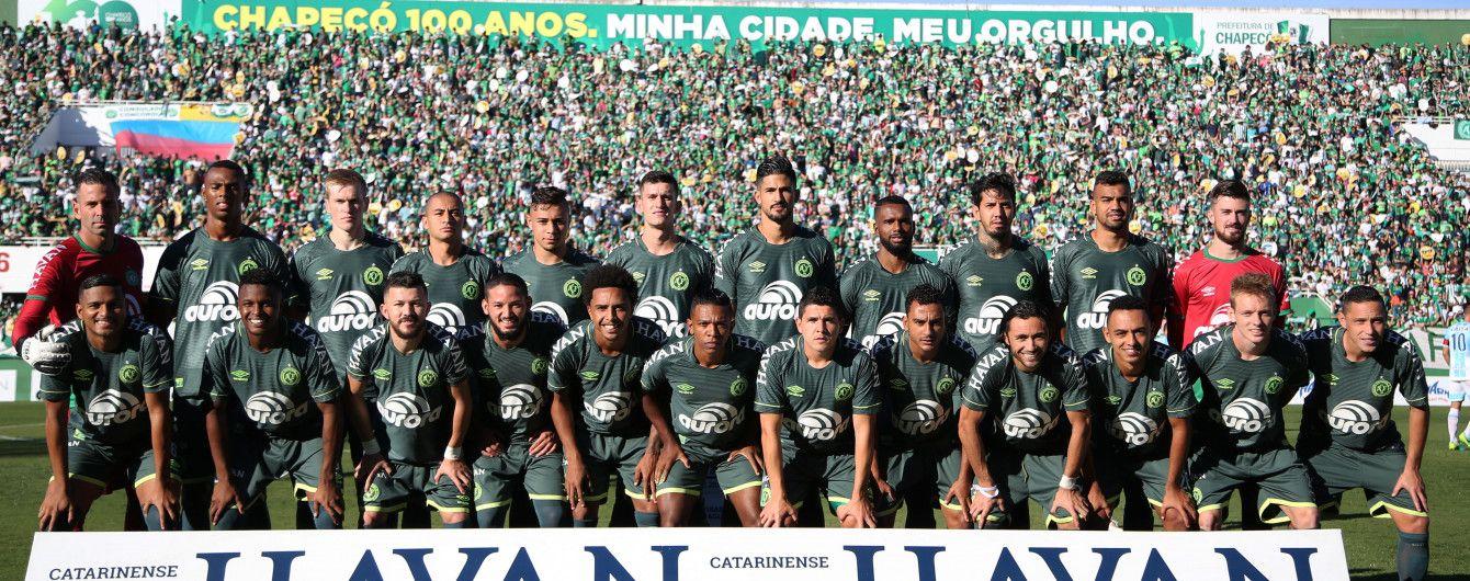"""Бразильский клуб """"Шапекоенсе"""" выиграл еще один трофей после ужасной авиакатастрофы"""