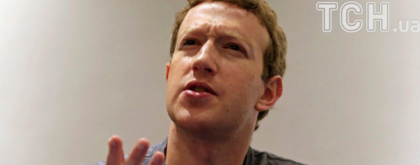 Facebook секретно видалила особисті повідомлення Цукерберга - ЗМІ