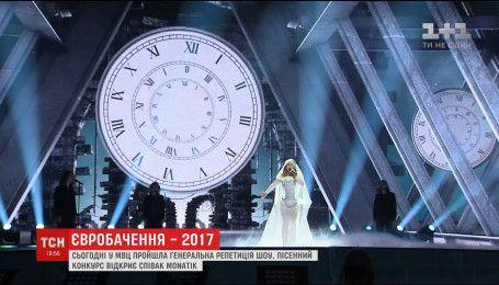 """Український співак Монатік відкриє """"Євробачення-2017"""""""
