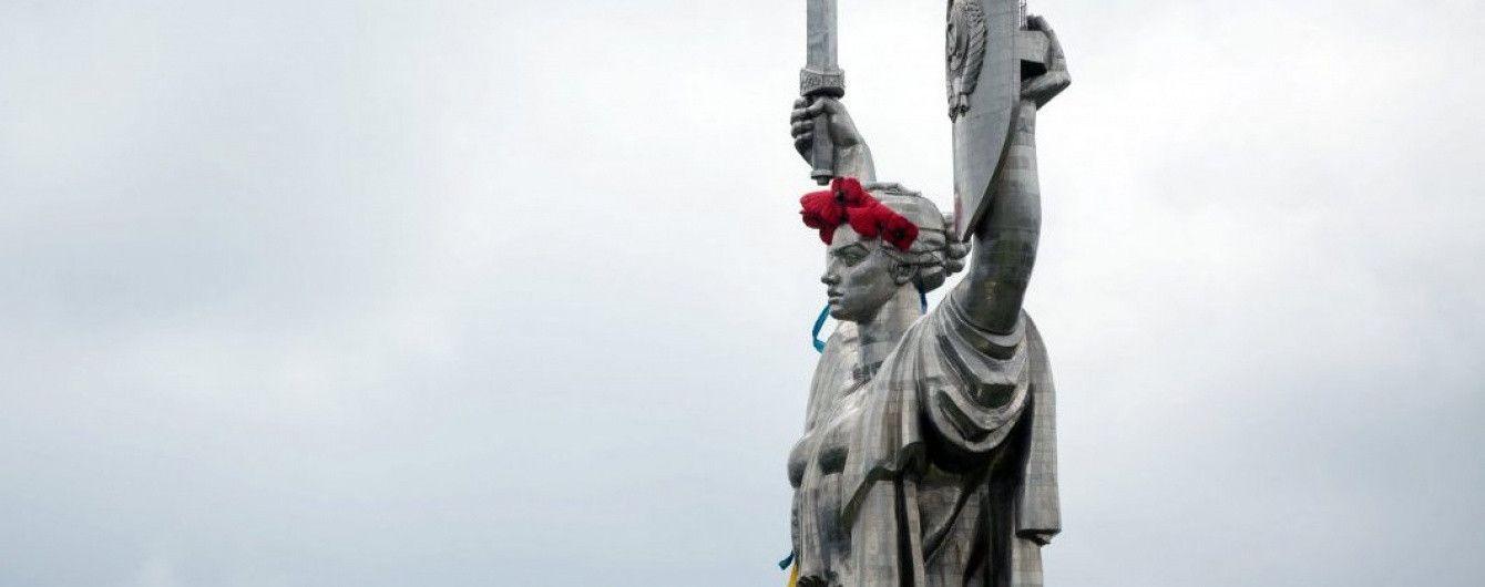 """На верхівці монументу """"Батьківщини-матері"""" відкрили оглядовий майданчик"""