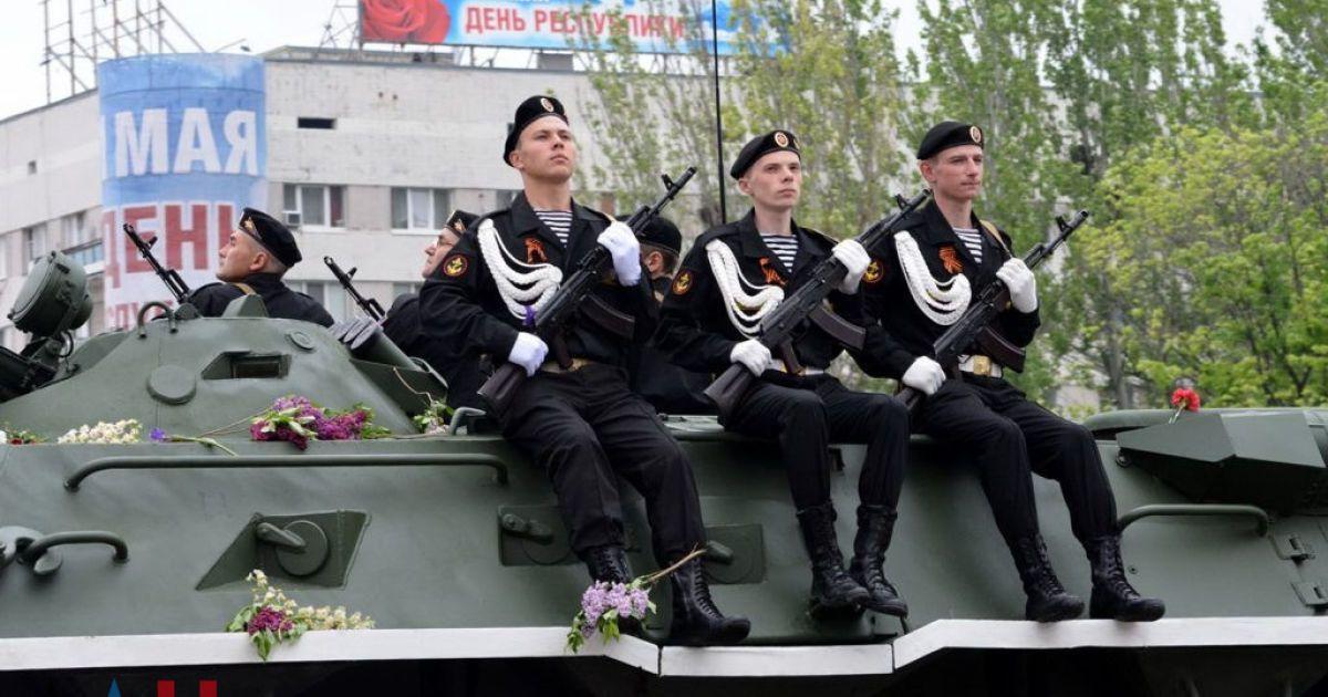 """Военный парад в """"ДНР"""""""