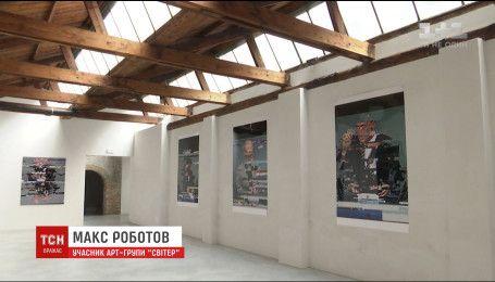 Впервые украинским павильоном на Венецианской биеннале занимается государство
