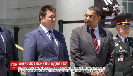 Держсекретар США Рекс Тілерсон виступить адвокатом України у переговорах з Росією