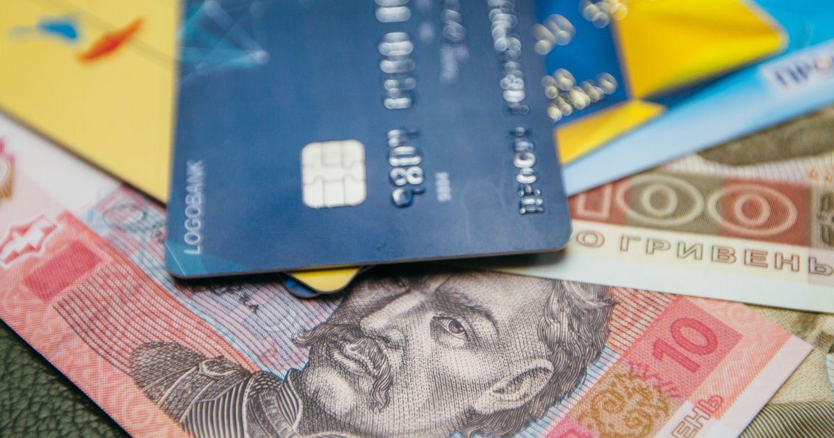 НБУ відкрив доступ до реєстру кредитних посередників банків