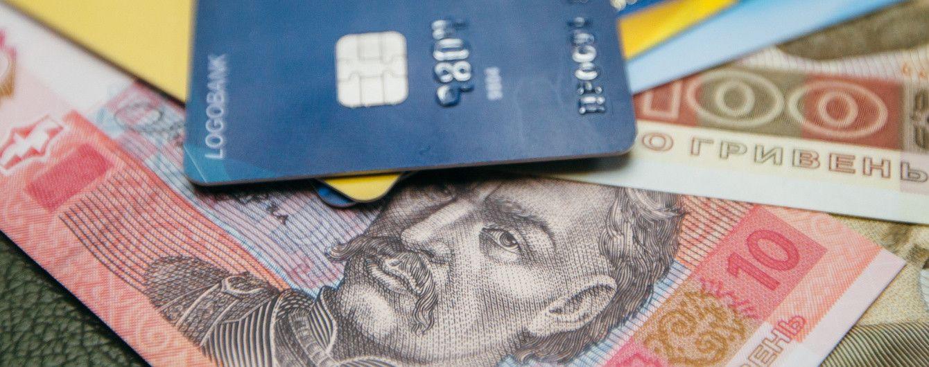 Госстат насчитал 22-процентный рост доходов украинцев