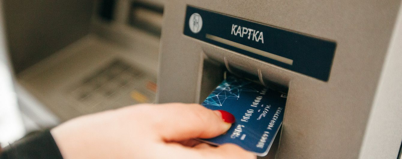 В Украине решили объединиться два коммерческих банка