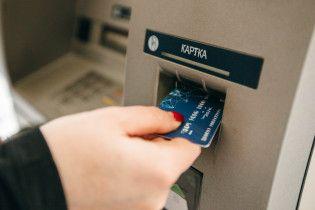 Украинские банки за год закрыли более 800 своих отделений