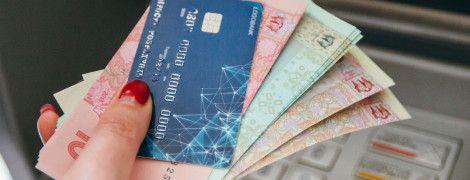 Українці стали менше користуватися готівкою - НБУ