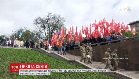 Дніпровські активісти вимагатимуть відставки керівництва обласної поліції