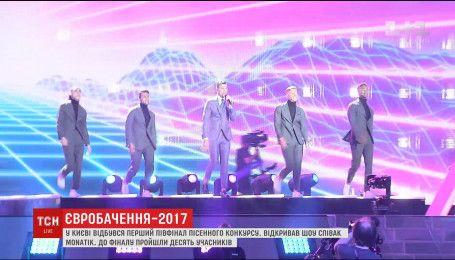 26-річний швед став фаворитом першого півфіналу Євробачення