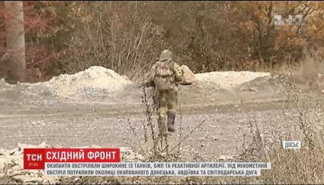 """Окупанти обстріляли Широкине із """"Градів"""" та танків"""