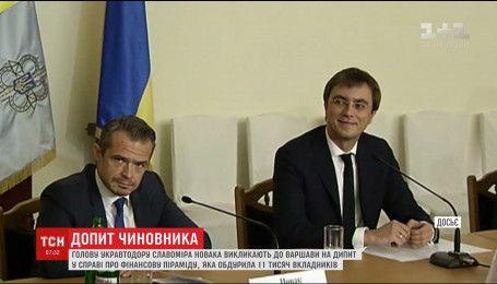"""Главу """"Укравтодора"""" вызывают в Варшаву на допрос"""