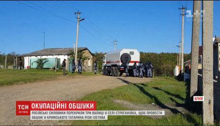 У Криму російські силовики проводять обшуки у кримського татарина Різи Ізетова