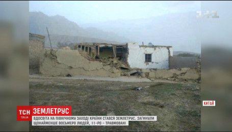 В Китае произошло мощное землетрясение. Есть погибшие