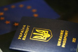 В Україні оформлено рекордну кількість заявок на біометричні паспорти протягом дня