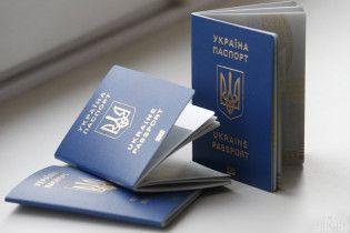 """В документ-сервисе """"Готово!"""" перестали оформлять загранпаспорта и ID-карты"""