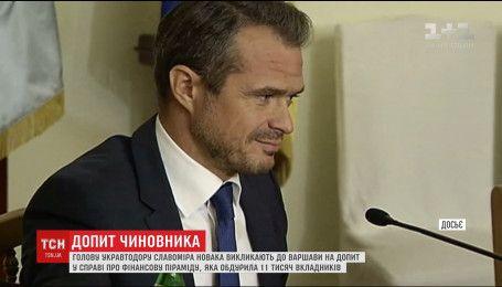 """Главу """"Укравтодора"""" вызывают на допрос в Польшу"""
