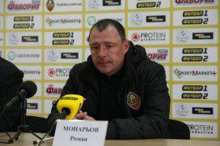 """""""Зірка"""" попрощалася з тренерським штабом після вильоту з Прем'єр-ліги"""