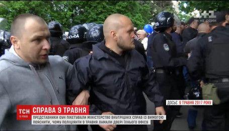 Українські націоналісти влаштували пікет і штовханину біля МВС