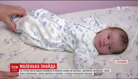На Львівщині мама залишила немовля у камері схову на вокзалі