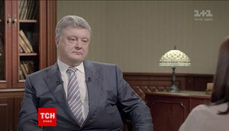 Интервью президента Петра Порошенко