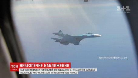 Над Черным морем истребитель РФ опасно близко подлетел к разведывательному самолету США
