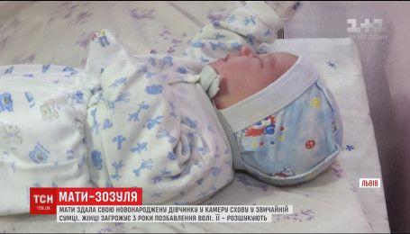 Мать, сдала младенца в камеру хранения, исчезла после допроса полиции