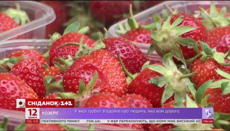 Українців вражають ціни на полуницю