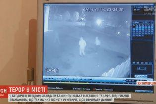 Підприємців Бердичева знову тероризують невідомі