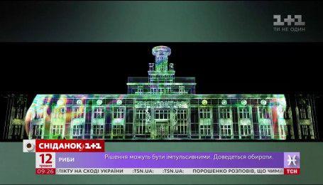 В Киеве стартует первый международный фестиваль света и медиа-искусства