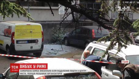 Самодельная бомба взорвалась возле отделения почты в центре итальянской столицы