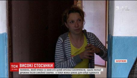 Женщина сдала полиции своего мужа, который хранил дома боеприпасы из зоны АТО