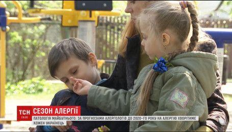 Из-за плохой экологии, пищи и стрессов каждый пятый ребенок в Украине страдает аллергией