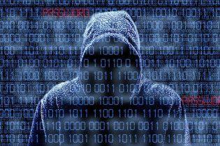 В Госспецсвязи предупредили об угрозе новых кибератак