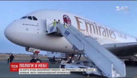 Жінка народила на борту літака, що прямував з Дубая до Парижа