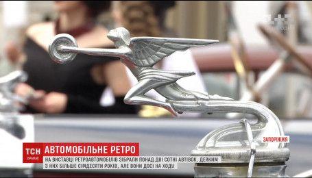В Запорожье под открытым небом собрали сотни автомобилей всех эпох