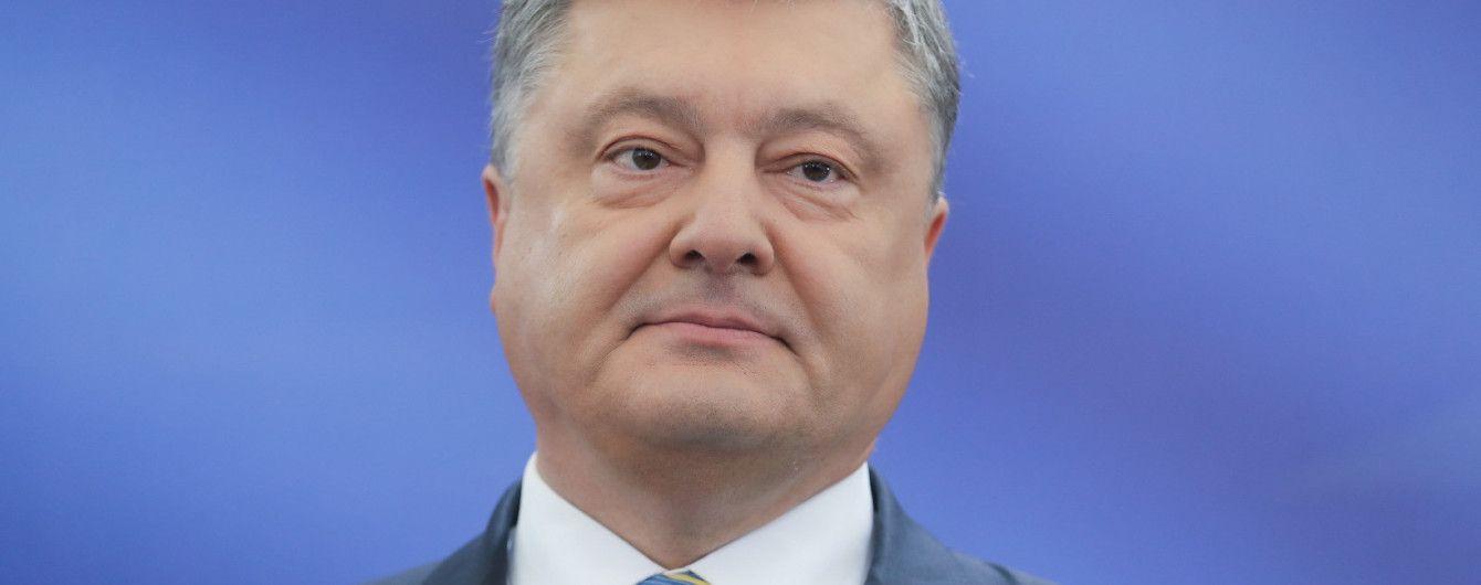 Порошенко заверил, что Академию сухопутных войск во Львове не закроют