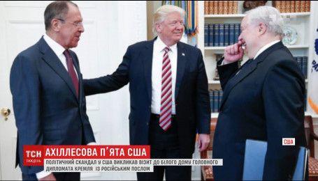 Звільнення керівника ФБР, який розслідував зв'язки Трампа з РФ, закінчилось гучним скандалом