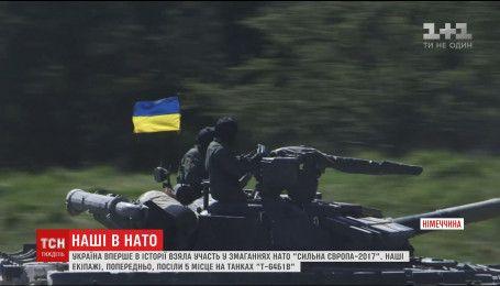 Украина приняла участие в танковых соревнованиях НАТО на машинах, разработанных в 60-е годы