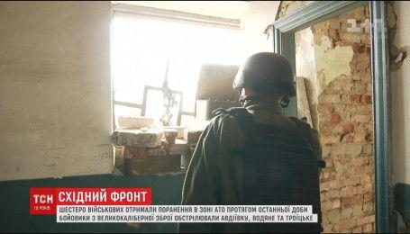 Шестеро военных получили ранения на Восточном фронте